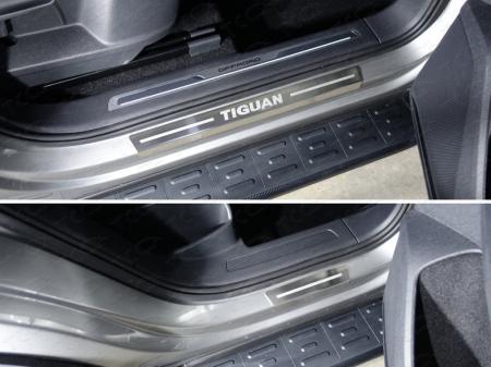 Volkswagen Tiguan 2017- Накладки на пороги внешние (лист шлифованный надписьTiguan) 4шт